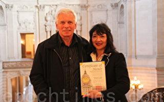 舊金山市議會表彰新年援助災民夫婦