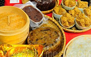 组图:台变化烹调 增加年糕食用趣味