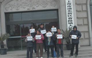 上海84岁访民跳楼身亡 访民吁政府重视