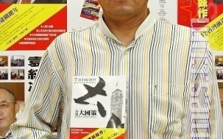 袁红冰谈中共超限战和国际绥靖主义