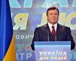 2010年2月7日,乌克兰总统候选人亚努科维奇宣布自己赢得大选。(AFP PHOTO/SERGEI SUPINSKY)