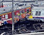 2010年2月15日, 两列通勤火车在比利时首都布鲁塞尔郊外对头相撞。(AFP)