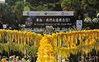 現場鐵欄杆掛滿黃色絲帶。(攝影: 孫青天 / 大紀元)