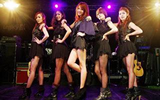 A-Lin組「美腿時代」 笑稱進軍娛樂圈