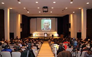 圖:1月30日,香港民運領袖司徒華的追思會在多倫多大學禮堂舉行。(攝影:周月諦/大紀元)