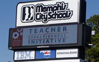 副州长称州政府接管孟菲斯市学区