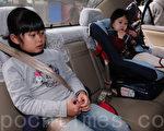 靖娟兒童安全文教基金會1日公布99年「兒童安全十大新聞票選」結果,排名第1的是兒童安全座椅錯放前座,車禍發生時仍導致男嬰不治。(攝影:宋碧龍/ 大紀元)