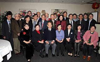 驻亚城台北经济文化处长访北卡 宴请侨胞