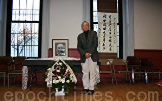 徐文立教授專程從羅德島趕來參加司徒華的追思會。(攝影:仇錦光/大紀元)