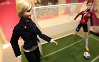 玩具「綠化」?國際最大玩具展德國開場