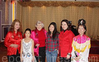 领养华童家庭协会庆中国年