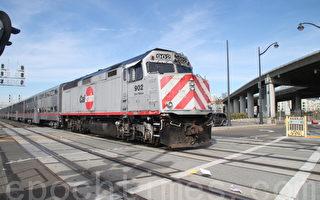 拯救加州火车