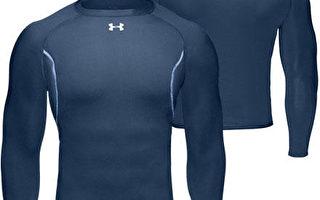 运动服制造商安德玛 今春开始卖棉质T恤