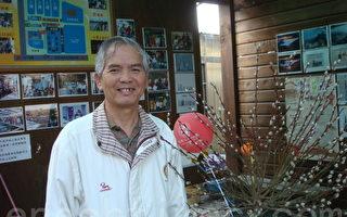 台南錦鯉之鄉 以生態工法養鴉