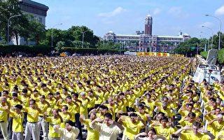 港媒:江澤民自認一生做了兩件蠢事