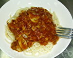 義大利肉醬麵(攝影: 劉玉嬋 / 大紀元)
