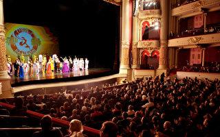 神韵2011全球巡演将莅临费城