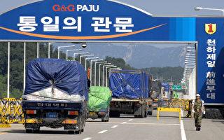 糧食匱乏 北韓軍人食用中國產家畜飼料