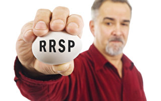 按贷利率提升 运用RRSP投资 稳收回报