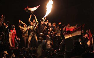 穆巴拉克下台 浙江民主人士庆祝遭打压
