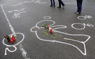 德国校园杀手之父被判刑