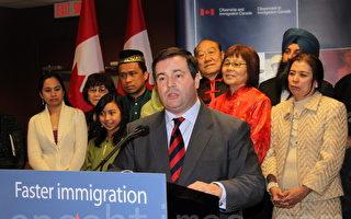 破记录 加拿大去年批准28万新移民