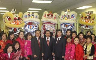 兔年到 休中国城舞龙舞狮贺新年