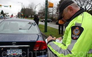 溫哥華本月交警嚴打駕車違規打手機