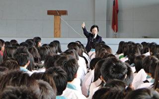陳彥玲教授品德教育講座—多元精彩 受益良多