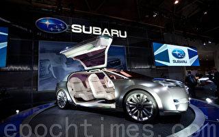 加拿大国际车展 概念车主未来时尚