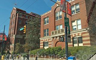 提高运作效率 温哥华圣保罗医院拟翻新