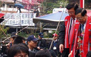 人權惡棍遼寧省長接獲法輪功學員送訴狀