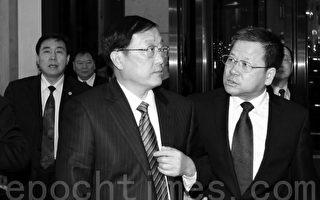 兩日內遼寧駐京辦事處主任等四官落馬