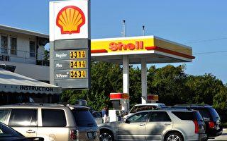 利比亞危機 油價飆升至兩年最高點