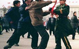 """马三家劳教所残忍的抻刑和""""转化针"""""""