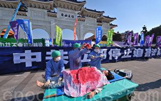 南京一年無自願捐獻器官 供體來源引關注