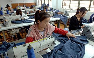 大陸最大服裝產地幾近停工 行業一片哀鴻