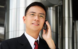 研究:手机辐射会增加脑细胞活动性