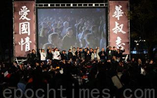 香港支聯會、民主黨、教協星期日(2月27日)晚在維多利亞公園草坪舉行燭光會追思司徒華先生(華叔)。(攝影:潘在殊/大紀元)