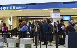 达美航空减少孟菲斯出发航班二成五