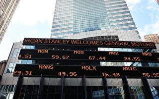 美投行摩根士丹利遭中国黑客袭击