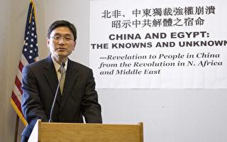 专家国会研讨:反独裁风潮昭示中共解体