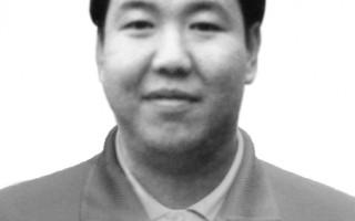大连法轮功学员史红波被迫害致死