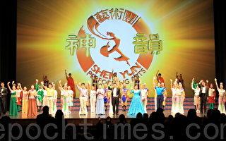 神韻深入主流社會 墨爾本舞台展現中華文化