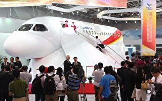 外電﹕中共欲購美飛機製造商 凸顯野心