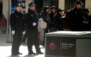 茉莉花開三度 北京地鐵被封 港民聲援被抓