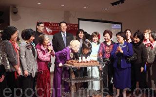 婦聯美東分會舉辦中國新年晚會