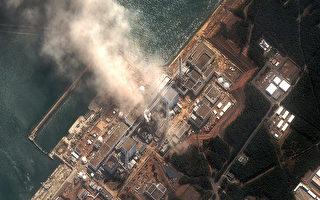 福島核廠 4號反應爐火災已滅