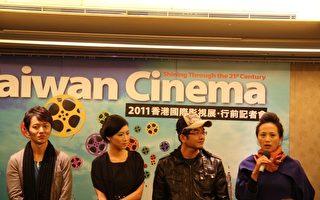 參加香港國際影視展 台灣電影行前造勢