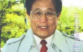 謝衛國:沉痛悼念恩師高春滿教授